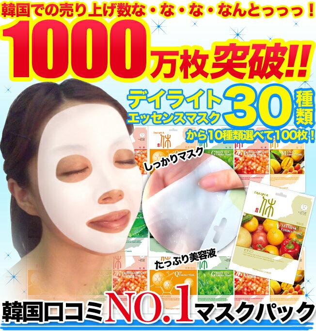 【デイライト エッセンスマスクシートマスク/ビ...の紹介画像2