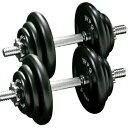 アイアンダンベルセット 40kg[WILD FIT ワイルドフィット] 送料無料 筋トレ 筋肉 ダンベル ダイエット トレーニング 鉄アレイ
