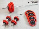 赤ラバーバーベルダンベルセット 105kg[Slim Fit スリムフィット] 送料無料 筋トレ ダンベルセット バーベルセット トレーニング器具 ベンチプレス