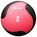 メディシンボール ピンク 2kg[WILD FIT ワイルドフィット] 送料無料 筋トレ トレーニング 腹筋 側筋 サーキットトレーニング