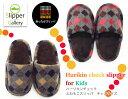 【送料無料】キッズスリッパ温感ハーリキンチェックふわもこスリッパ温感KIDSサイズスリッパルームシューズおしゃれ来客用slippersお洒落
