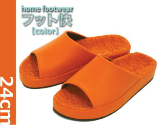 new color ♪ foot comfort women's bottom size 24 cm!