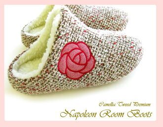 sale49 Sierra Original slippers Gallery ♪ warm Camellia motif ボアナポレオン slippers Tweed room boots