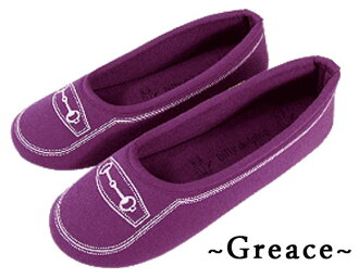 30 Sierra Modern grace room shoes slippers