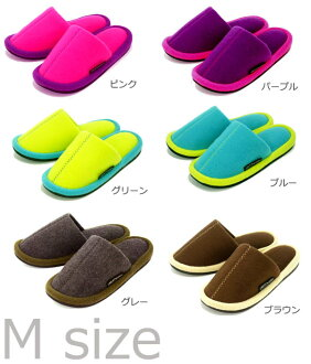 Sierra SALE5 In HEAT walks vivid color slippers M size insulation sheets keep you warm!
