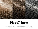 ラグ カーペット ラグマット 北欧 シャギーラグ rug 抗アレルゲン 日本製 モダン 絨毯 【スミノエ製】 NEOGLASS ネオグラス 261cm×261cm