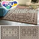 ペルシャ風絨毯 ダマスク模様ラグ カーペット ラグマット carpet ベルギー製 【東リ製】 トラディショナルシリーズ TOW885-Q TOW886-Q 240cm×240cm