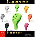 i-cover アイカバー EVA ヘッドカバー ユーティリティ用