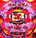 中古パチンコ実機 CR必殺仕事人Z3|安心保障/整備済み 100,000円以上で送料無料 家庭用 パチンコ台【中古】
