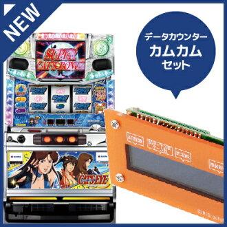 buy real slot machine