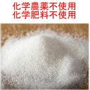 ★(化学合成農薬・肥料)不使用栽培 認証品 砂糖 3kgご注意:メール便不可