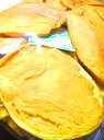 ★☆無添加・無漂白 ドライマンゴー 無農薬(化学農薬不使用)栽培  業務用500g