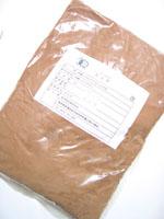 業務用お得 無糖 低脂肪 オーガニック 有機ココアパウダーJAS 有機栽培  有機JAS認定品 1kg×6 送料無料 【smtb-k】