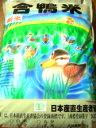 ●有機JAS認定品 農薬不使用 合鴨こしひかり 白米 10kg×3 22年度産 送料無料 有機農家さんより精米後、発送します。産地直送のため、他の商品と同梱は出来ません