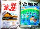 ●完売御礼 有機JAS 合鴨こしひかり 白米5kg 有機JASミルキークイーン白米5kg 食べ比べセット 送料無料