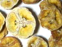★無添加・無漂白 スライスバナナ(バナナコイン)  70g有機JASオーガニック商品取り寄せのため、