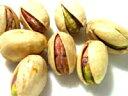 ●有機栽培 ロースト ピスタチオナッツ(塩味) 業務用1kg有機JAS認定品 ★お取り寄せのため、ご注文後 商品発送まで4日かかります。原料の高騰により価格が変わっています