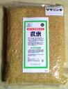 ★23年秋田県産 有機JAS玄米 ササニシキ 2kg×10 お取り寄せのため、商品発送まで4-5日かかります メーカー欠品の場合もありますことをご了解ください。
