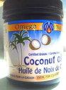 ★ココナッツオイル 454g×24  海外認定品 商品取り寄せのため、在庫確認後ご連絡いたします。長期欠品の際はキャンセルさせていただく場合がございます。