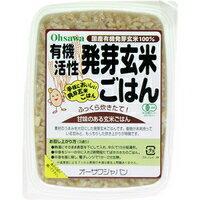 ★3ケース大特価・ 有機活性発芽玄米ごはん ケー...の商品画像