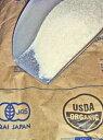 ★パラグアイ産 オーガニックシュガー・有機JAS認定品 有機砂糖25kgメーカー直送のため、他の商品