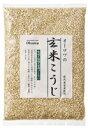 罐裝, 瓶裝 - △△乾燥玄米こうじ 500g×16袋 商品取り寄せのため、在庫確認後ご連絡いたします。長期欠品の際はキャンセルさせていただく場合がございます。