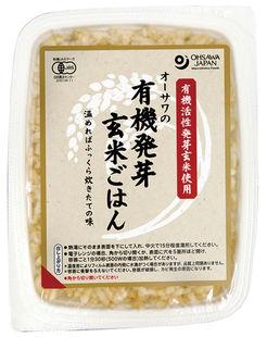 ★3ケース大特価・ オーサワの 有機発芽玄米ごは...の商品画像
