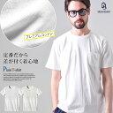 《ポイント2倍》Tシャツ メンズ[slowGan/スローガン](半袖 無地 カットソー コットン Uネック クルーネック Vネック トップス 夏 ティーシャツ 半袖Tシャツ)(30代ファッション 40代 大きいサイズ おしゃれ)