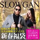 《10%OFFクーポン配布中》福袋 2018 メンズ 冬 4点セット[slowGan/スローガン](...
