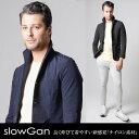 ジャケット メンズ 春夏 春服 夏服 ストレッチ ナイロン イタリアンカラー サイドライン ネイビー/ブラック S-XL SLOWGAN スローガン