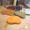 洋梨型レザーウォレット、マルチケース「Rocinante」【全て手縫いの本革財布、コインケース】