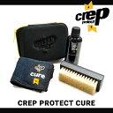 CREP PROTECT CURE クレップ プロテクト シューケアキット スニーカークリーナー クリーナー ブラシ タオル 靴磨き 【05P03Sep16】【...