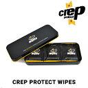 CREP PROTECT WIPES クレップ プロテクト ペーパークリーナー クリーニングワイプ スニーカークリーナー 汚れ落とし