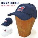 【割引クーポン配布中】 TOMMY HILFIGER トミー ヒルフィガー キャップ JACE TWILL CAP ストラップバックキャップ 6パネルキャップ HAT TOMMY SPORT ネイビー ホワイト 6950890