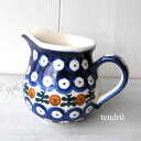【SALE】ドイツ Heise Keramik ハイゼ 陶器 クリーマー