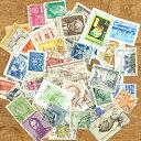 チャルカ 世界の消印付き 切手 50枚 Charkha【メール便対象品】