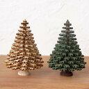 クリスマスツリー ドイツ製 コニファー クリスマスツリー 9cm