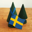 クリスマス オーナメント 北欧 木製 ツリー 飾り スウェーデン Larssons Tra ラッセントレー 木製オーナメント スウェーデン国旗【メール便対象品】