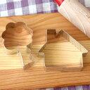 ドイツ Stadter スタッダー クッキー型-お家と木