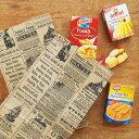 アメリカ製 ニュースペーパーバッグ 6枚 セット 【ランチバッグ ラッピング 袋 おしゃれ かわいい 紙袋 包装】