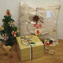 クリスマスラッピング(有料) ご指定一件に1つプレゼント!