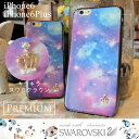 【 送料無料 /DM便】 iPhone6s 6 Plus ケース カバー スワロフスキー 使用 クラウン 星空 シリコン 宇宙 高級 おしゃれかわいい iPhone ケース iPhone7ケース アイフォン7 アイフォン6 アイフォン6s アイフォン ケース iPhoneケース スマホケース 未発売 最新 特典 即納
