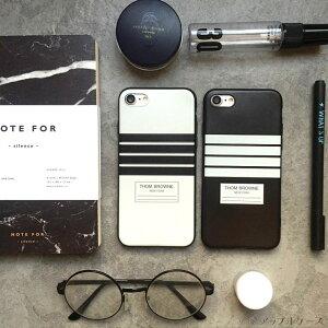 【 送料無料 / メール便 】 iPhoneX iPhone8 iPhone7 6s 6 Plus ケース カバー ボーダー シンプル シリコン おしゃれ おそろい スリム iPhone ケース アイホン アイフォン アイフォン ケース iPhoneケース スマホケース スマートフォン カバー 未発売 特典 即納