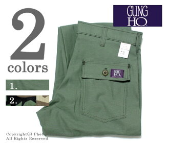 "[セールプ Rice's review! ""Gung ho /GUNG HO American fatigue / Baker pants and utility pants"