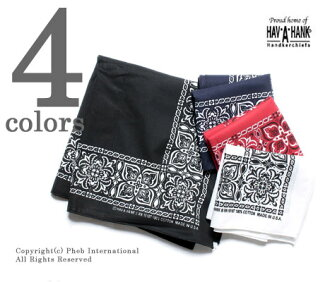 ハバハンク /HAV-A-HANK (BY Carolina /CAROLINA) made in the USA open Center bandana