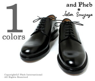JALAN SRIWIJAYA x PHEB original order '' BLACK CALF' ' plane toe leather shoes (98470-PAUL)
