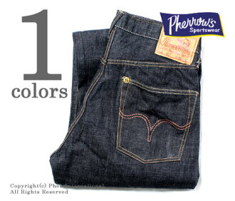 PHERROW'Sloose straight jeans (451SW (wash and starch/once washing))