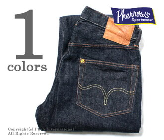 Fellows /PHERROW'S (PHERROWS) straight jeans