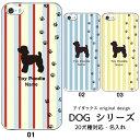 Dog30_01