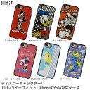 iPhone8 ケース ディズニー イーフィット iPhon...